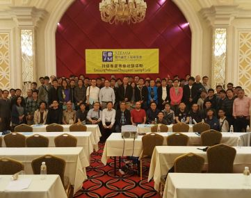Training at Macao Institution of electrical & Mechanical Engineers